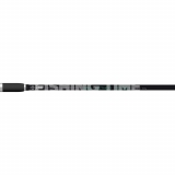 Sensas Canne Method Feeder Black Arrow