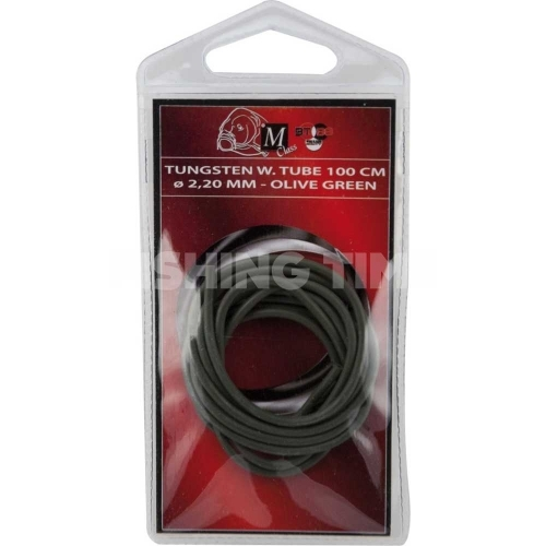 Milo Tungsten Weighted Silicon Tube