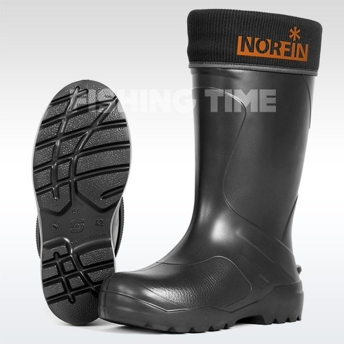 Norfin Element Winter Boots téli csizma
