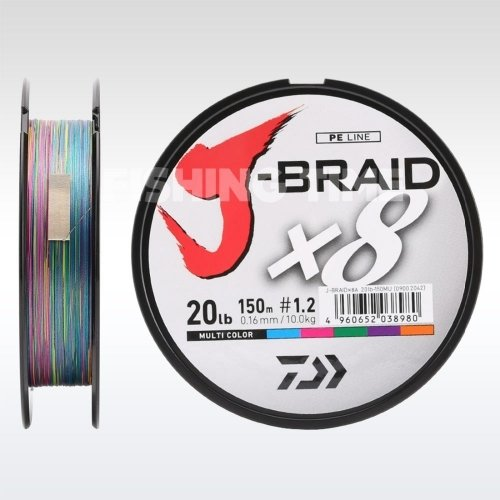 Daiwa J-BRAID X8 MULTICOLOR - fonott zsinór (150m)