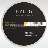 Hardy Gel Spun Backing 45lb 400 Yards alátétzsinór